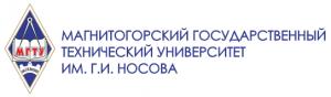 Магнитогорский государственный технический университет им. Г. И. Носова